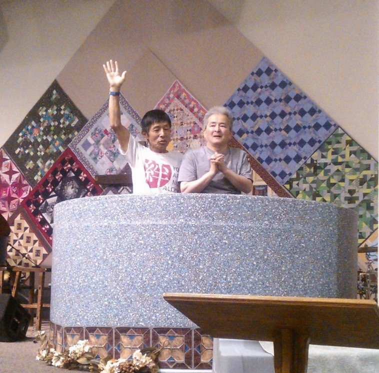 Yuge's Baptism