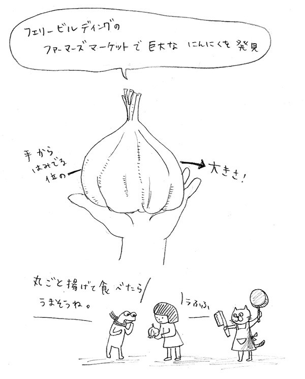 gigantic garlic