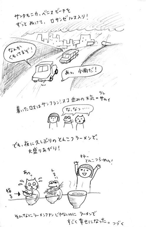 LAtour-TonkotsuRamen