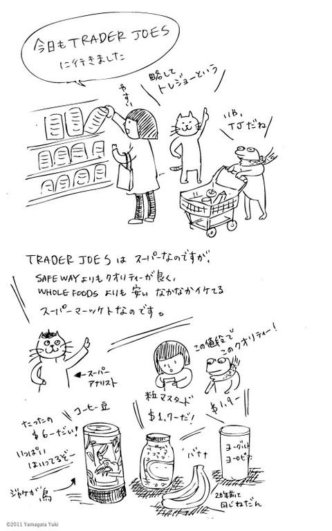 日本にもあったらいいのに