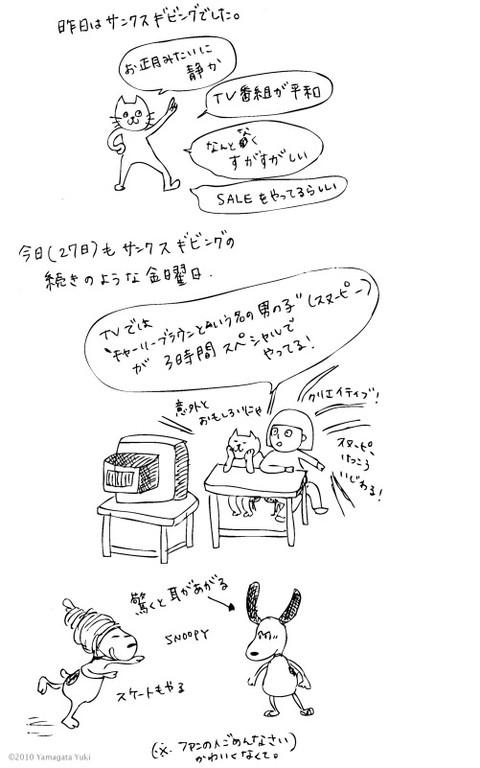 2Dアニメはいいなあ〜