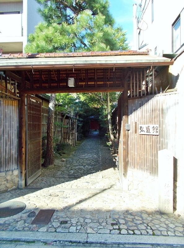 弘道館 入口