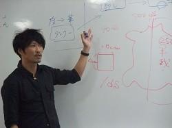 講師:菊地 隆氏