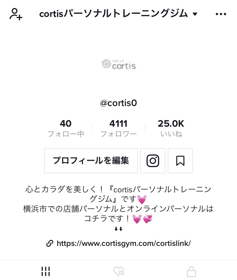 【TikTok】のフォロワー、4000人突破!!