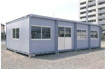 ユニットハウス,コンテナハウス,スーパーハウス,モバイルスペース