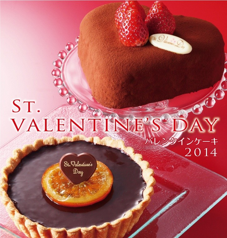 バレンタインケーキ販売