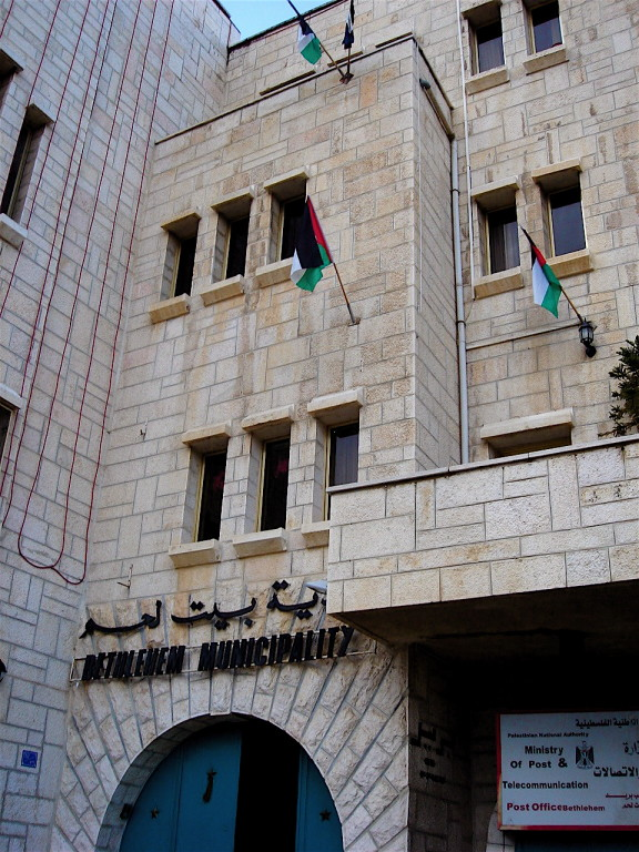 il Municipio di Betlemme