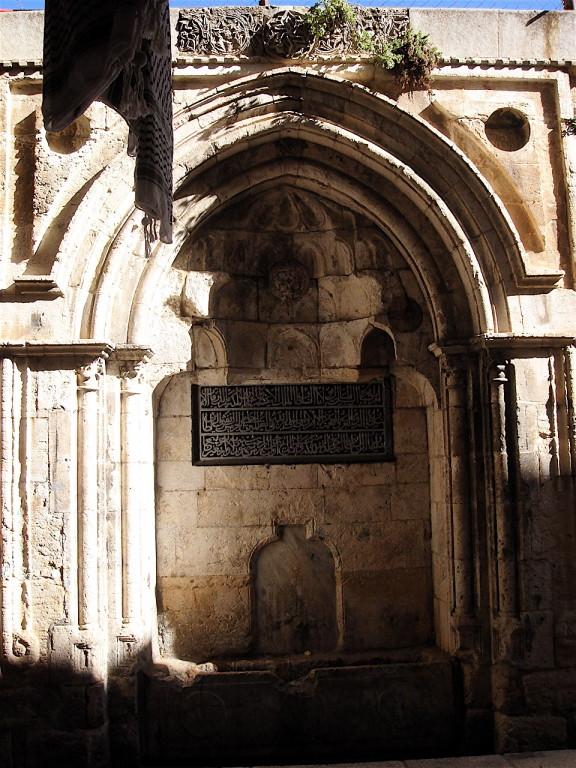 Gerusalemme - fonte d'acqua del periodo mamelucco