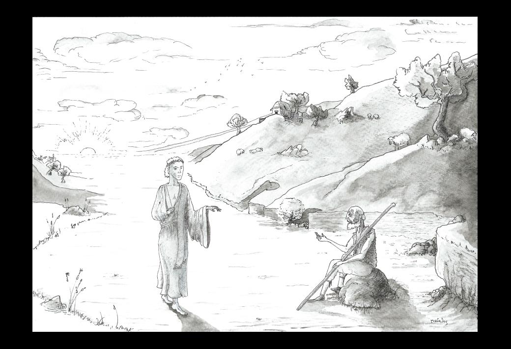 La quête d'Iranon