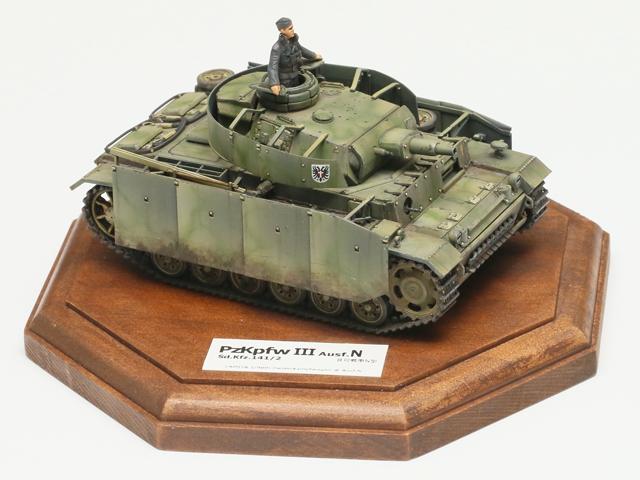 ホビージャパン賞 加藤育様 「III号戦車N型」