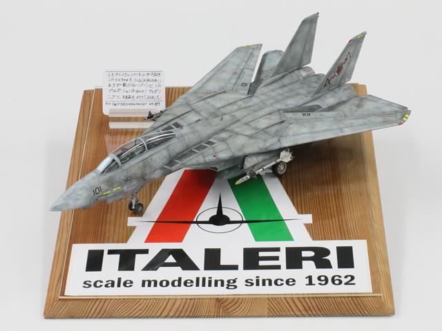 入賞 白井あきみつ様 「I LOVE ITALERI! TOMCAT!」