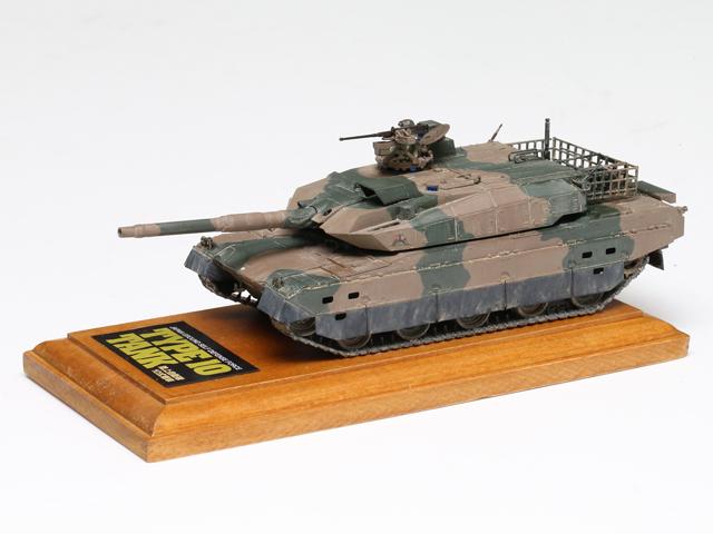 初参加賞 スタッグ様 「10式戦車」