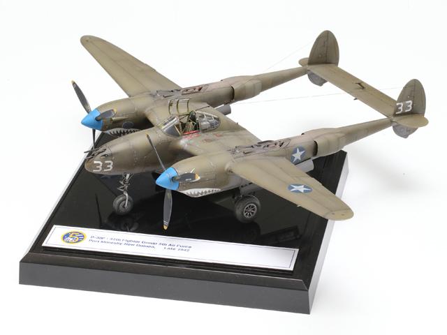 タミヤ賞 1/48傑作機シリーズ部門 龍神守様 「ニューギニアのP-38F」