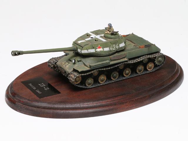 初参加賞 渡辺健司様 「IS-2 Berlin 1945」