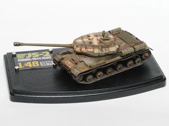 アーマーモデリング賞 高橋聡様 「スターリン戦車」