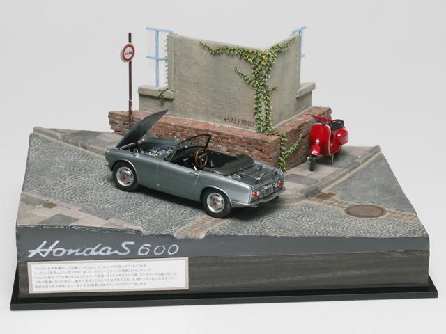 情景大賞 青井英樹様 「Honda S600」