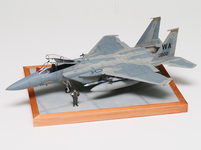 モデルグラフィックス賞 平出彰太様 「F-15C イーグル」