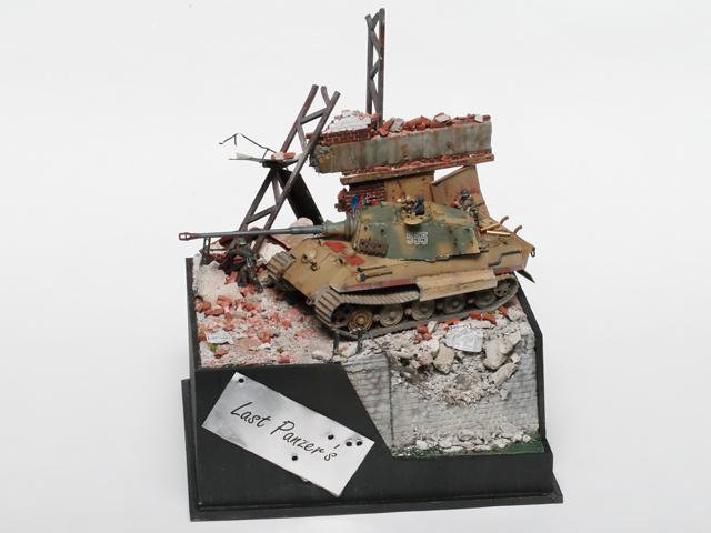 ホビージャパン賞 加瀬裕基様 「Last Panzer's」