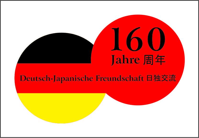 Jubiläumsveranstaltung 160 Jahre Freundschaft Japan - Deutschland