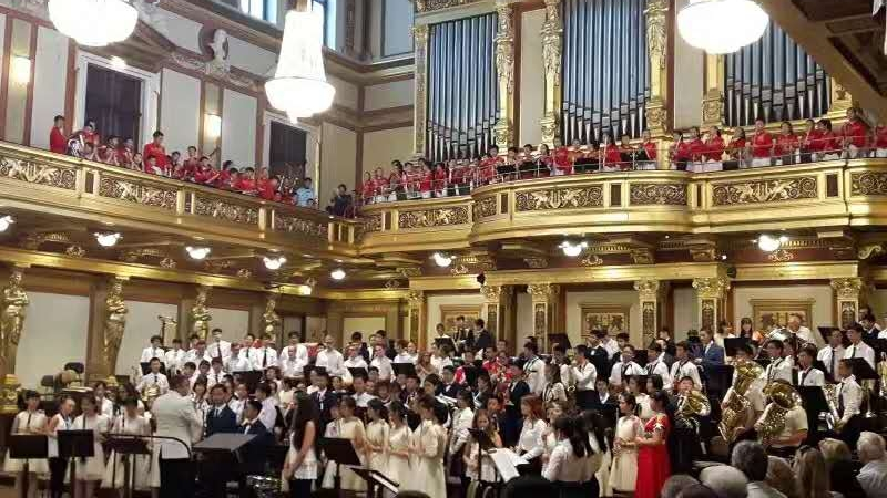 World Orchestra Festival 2017 in Wien, Abschlusskonzert im Musikverein