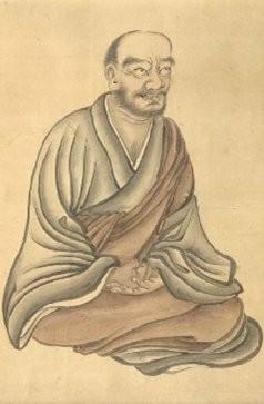 Linji Yixuan (jap. Rinzai Gigen)