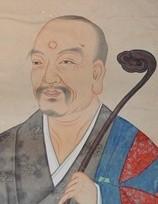Huang Po Xiyun (jap. Ōbaku Kiun)