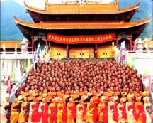 Bild der Tempeleinweihung, in welcher der Xu Yun Chan Yuen formell gegründet wurde.