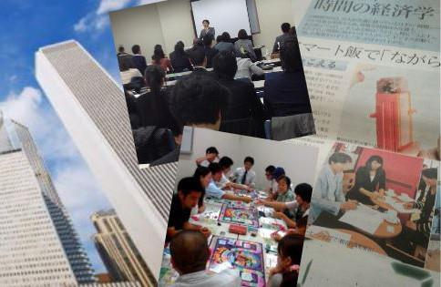 東京ビーアイ投資クラブ画像