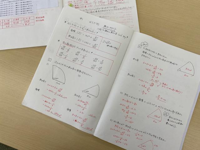 たまき塾で使用する講師たちの手書きのテキスト
