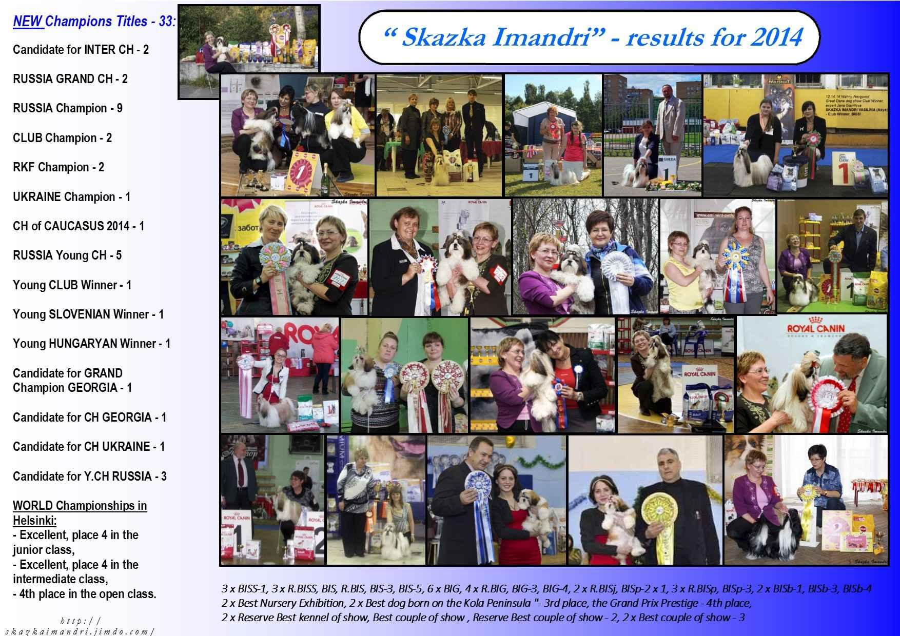 "Show results Kennel ""SKAZKA IMANDRIi"" for 2014"