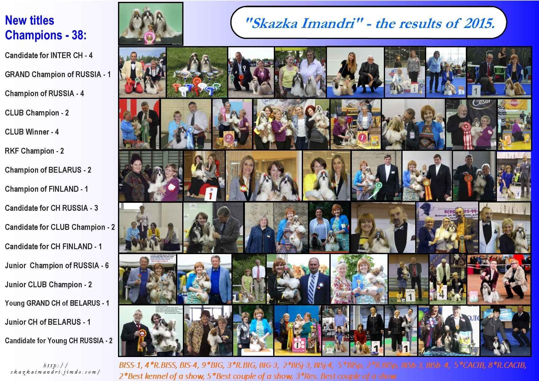 """Show results Kennel """"SKAZKA IMANDRI"""" for 2015"""