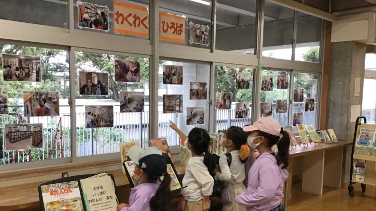 コロナ禍における2年生の「地域と公共施設」の単元づくり
