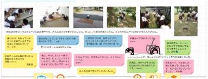図2:作業のあった放課後は、コラボノートでの意見交流(個人情報保護の観点から判読不可の画像処理をしています)