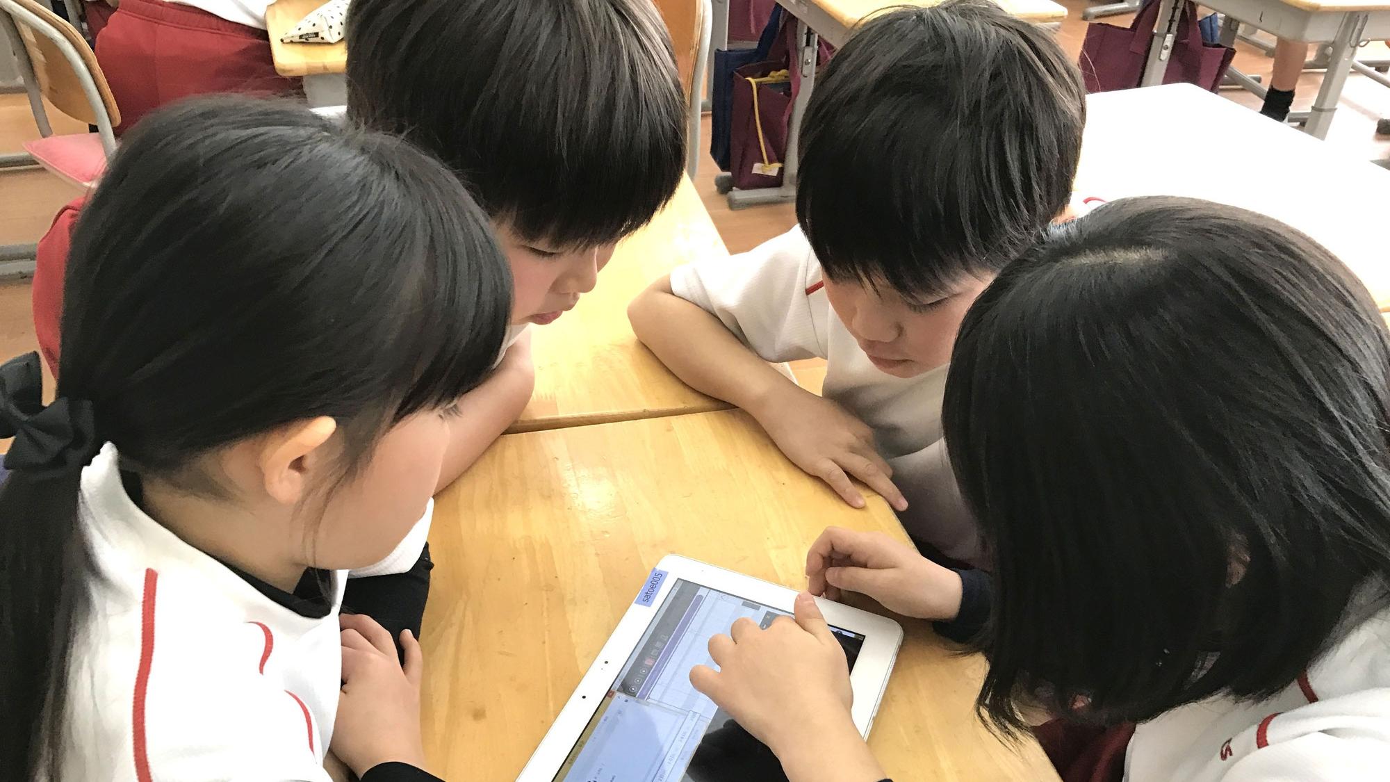 コンピュータと友だちになろう ~低学年のプログラミング教育 概要編~