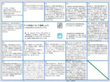 資料1:オンデマンド学習による個人の記録シート(個人情報保護の観点から判読不可の画像処理をしています)