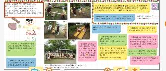 図3:園児や下級生との交流(個人情報保護の観点から判読不可の画像処理をしています)