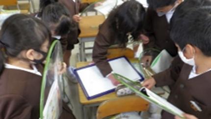 これからの時代に必要な消費者教育の視点を授業に取り入れると(2)