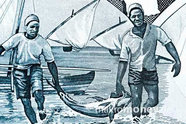 Tansania | 200 Tansania Schilling | 1986