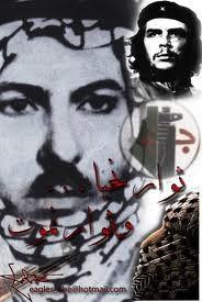 Wadie Haddad (1927-1978). Leader del Fronte Popolare per la Liberazione della Palestina
