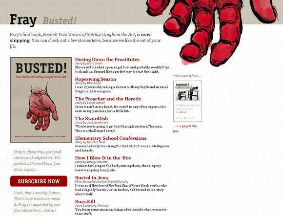 эффект акварели для сайтов