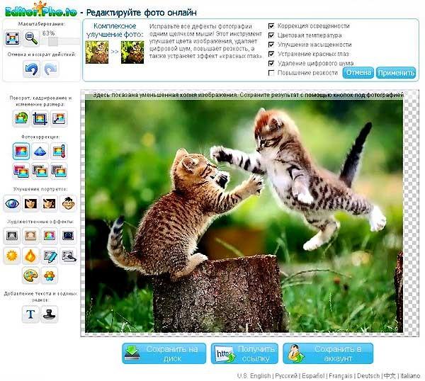 Tsr watermark image free программа для нанесения