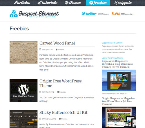 Обои, WordPress Themes
