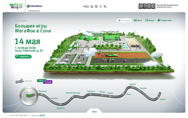 Отечественный дизайн сайта