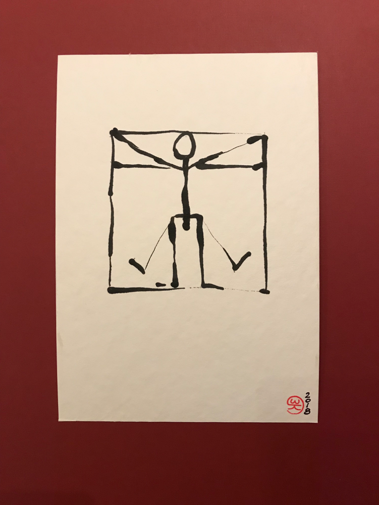 Male vitruvian , Ink on cardboard / 29,7 x 21 cm / 2018 / 122