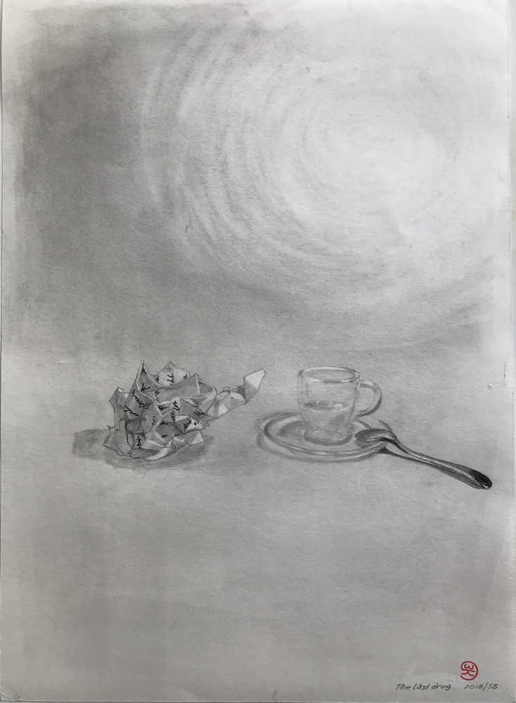 The last drug , Pencil on paper / 59,7 x 42 cm