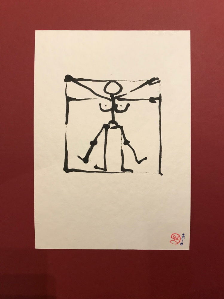Female vitruvian , Ink on cardboard / 29,7 x 21 cm / 2018 / 121