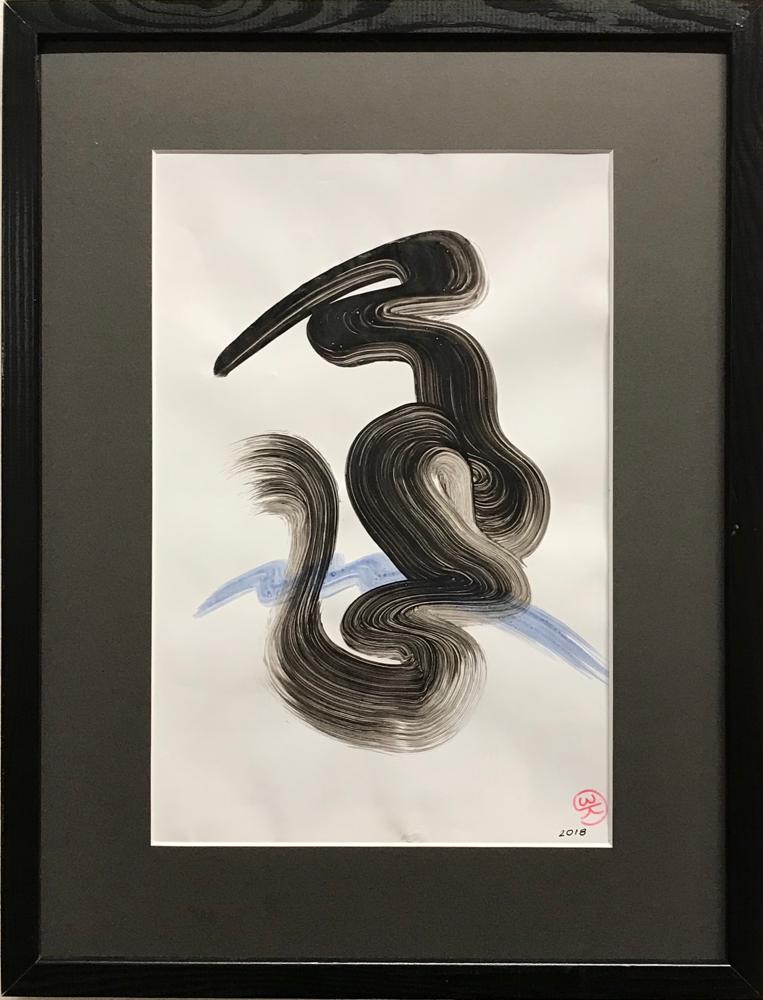 Snake Cormorant Waiting, Acrylic on paper / 21 x 29,7 cm ( Passp.- Ausschnitt. )