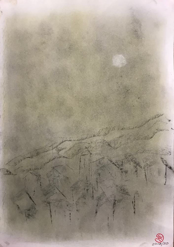 Fog in St. R , Charcoal on paper / 42 x 29,7 cm