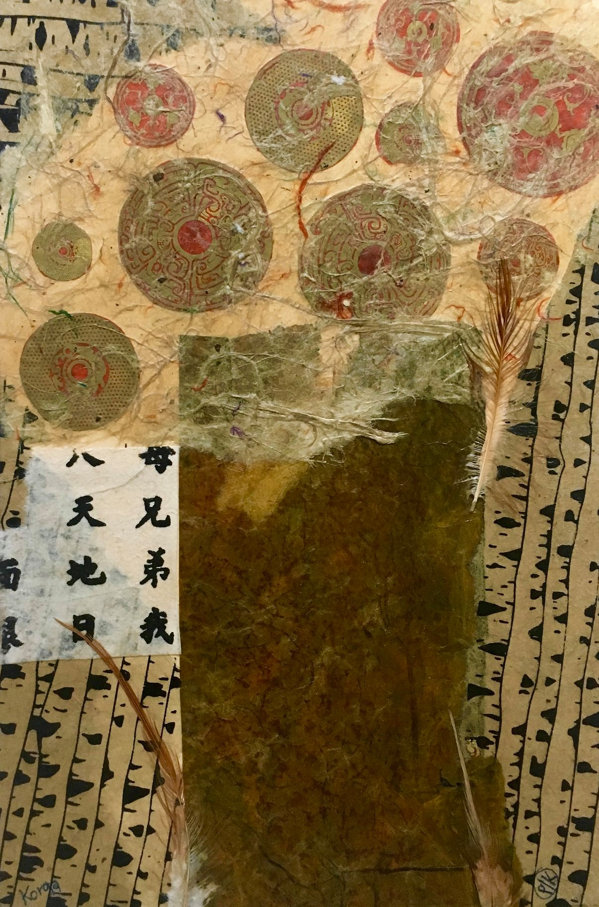 "24 / PAOLA KORGA, ""L'ALBERO DELLE MERAVIGLIE"", 20 x 30 cm."