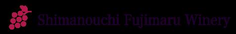 Shimanouchi Fujimaru Winery